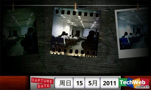 Pinhole Camera拍照样张(TechWeb配图)