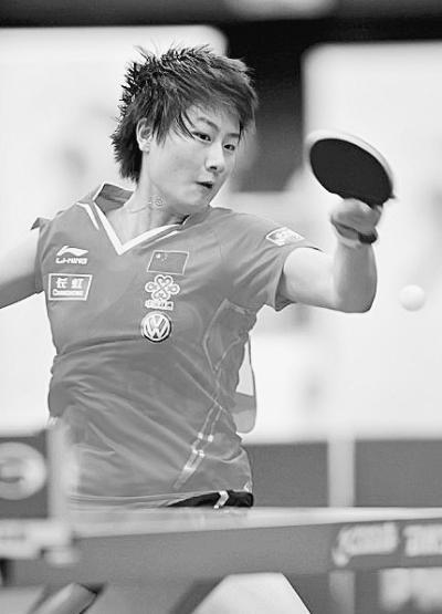 图为丁宁在世乒赛的比赛中。新华社图