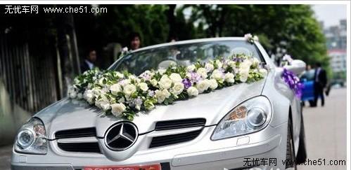 超给力的婚车时髦装扮 高清图片