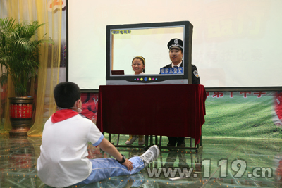 最行 邯郸举行小学生消防竞技比赛活动