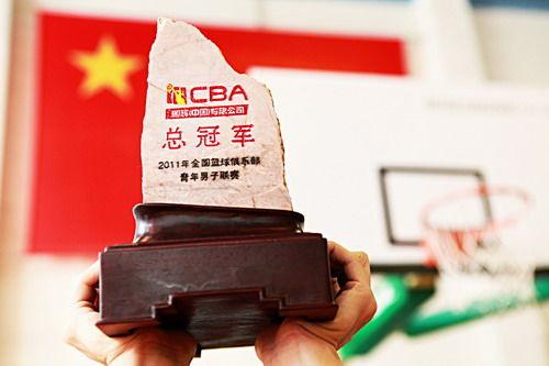 2011年全国篮球俱乐部青年男子联赛冠军奖杯