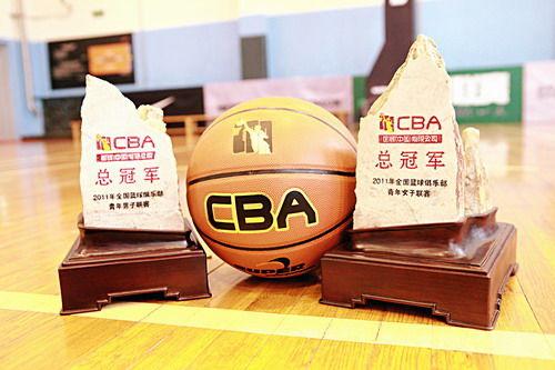 2011年全国篮球俱乐部青年男子和女子联赛冠军奖杯