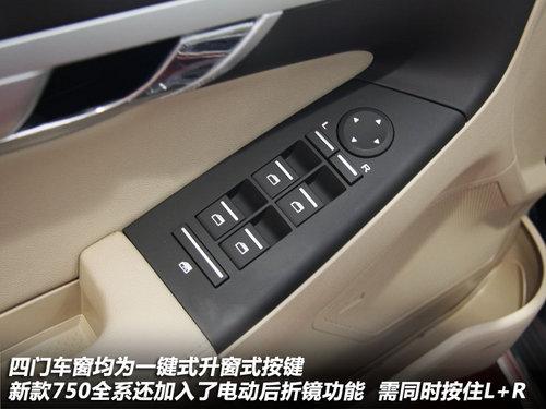 视频降低升级配置11款荣威750到店实拍(组图)宝马3系f30换刹车片价格