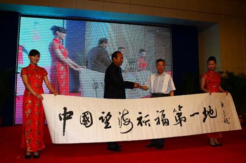 中共秦皇岛市海港区区委书记张经华,著名书法家武元子先生.
