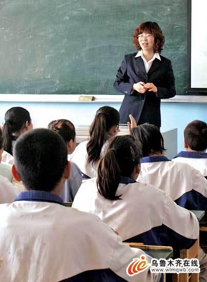 """乌鲁木齐:她是我们的""""初中""""老师(图)姜堰妈妈区图片"""