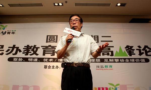 中国教育学会理事 许建国