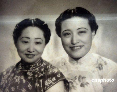 蒋介石曾秘派遣信使 赴香港照料陈洁如(图)