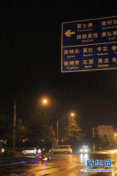 富士康成都公司车间爆炸事故2死16伤