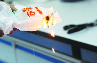 燃烧试验中的环保袋