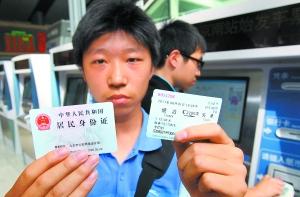 北京推行18項措施,以方便市民進行戶口登記