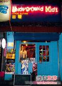 北京淘衣各种范儿 穿出青春新活力