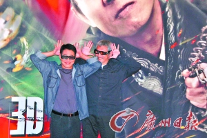 徐克(右)和李连杰昨日戴着3D眼镜搞怪亮相。
