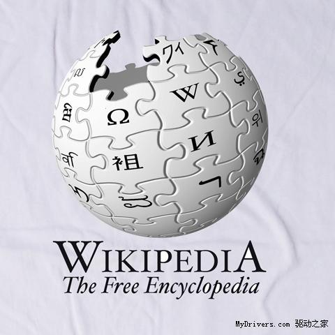 维基百科欲申请进入世界文化遗产名录