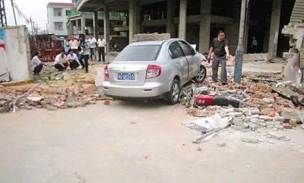 广东一公务员下乡公干 醉驾回家出车祸致1死1伤