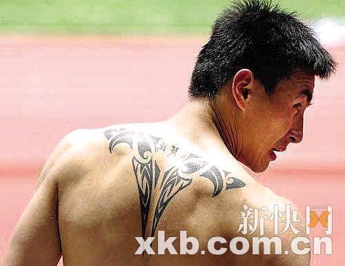 """文身,英文名称""""tattoo"""",来源于太平洋中塔希提岛的土语""""talu图片"""