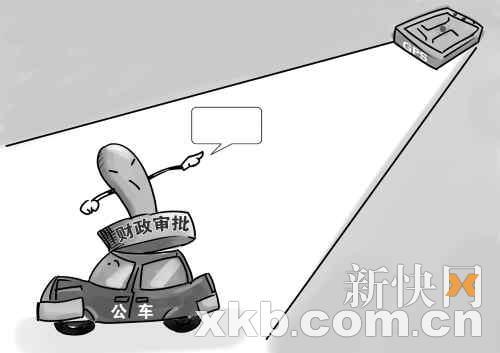GPS肯定得装,但钱是不会另外再出的了…… 漫画:王云涛