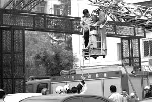 消防员和民警将人救下