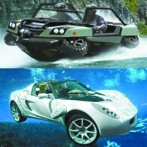 """设计汽车你也可以 大众发布""""造车""""平台图片"""