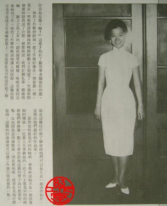 琼瑶丈夫年轻时照片图片大全 归亚蕾说,年轻时的丈夫并不是图片