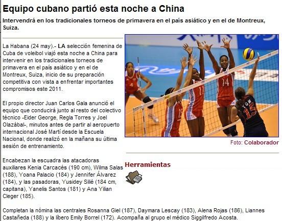 古巴官网截屏