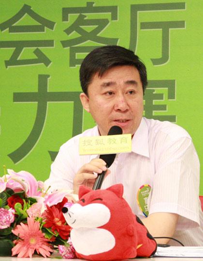 武俊杰(光华鼎力教育集团校长)
