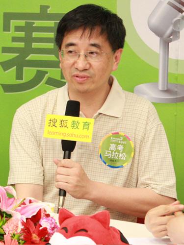 赵京(计桥高考志愿研究院院长,知名高考咨询专家)