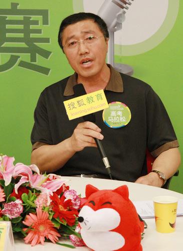 精华学校化学高级教师刘延阁
