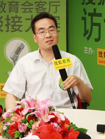精华学校高考名师、地理高级教师赵红喜