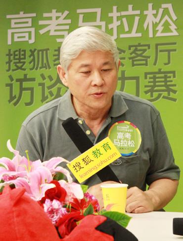 劳凯声(首都师范大学教育政策与法律研究院院长)