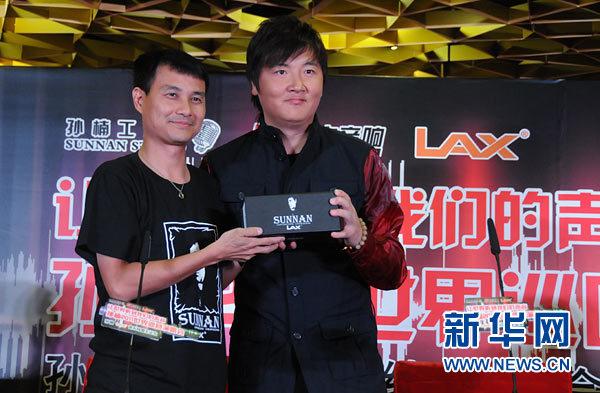 孫楠·lax專業音響音樂結盟見證會在京舉行(組圖)圖片
