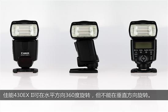 佳能/索尼/尼康中端闪光灯快速对比!