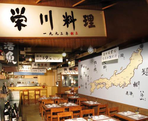 餐厅装修模拟东京筑地鱼市场