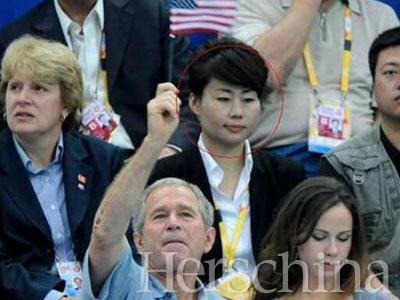 保护布什全家的中国美女保镖