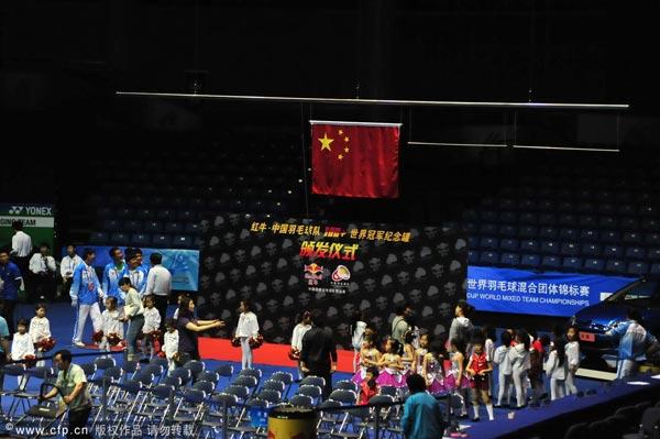 升起中国国旗