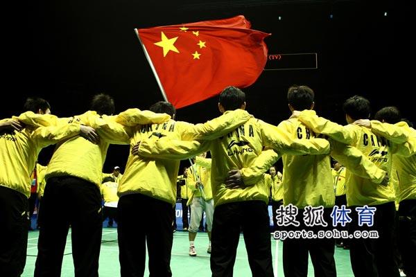 中国队互相鼓劲
