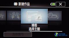 佳能HF M41评测首发