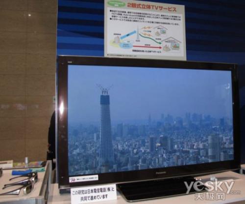 Computex2011: 3D 高画质影片传送技术