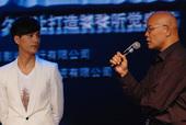 图文:陈坤自爆携子看《肩上蝶》 现场谱写爱情童话(12)