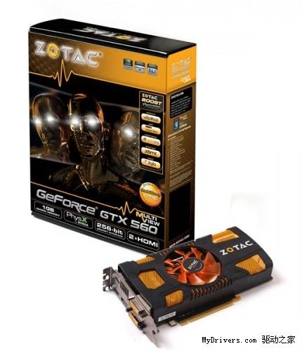 GeForce GTX 560也支持三屏独立输出了