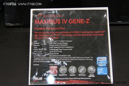 MAXIMUS IV GENE-Z