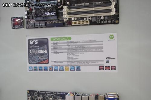 精英A990FXMA-A