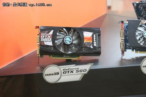 inno3d GTX560显卡