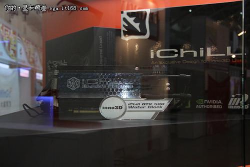 Inno3d水冷版GTX580显卡