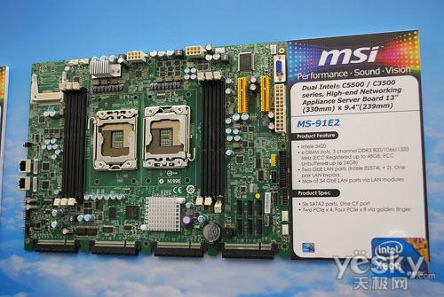 微星的Intel服务器主板