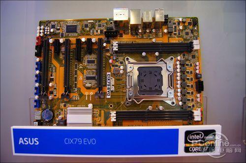 Computex2011 Intel