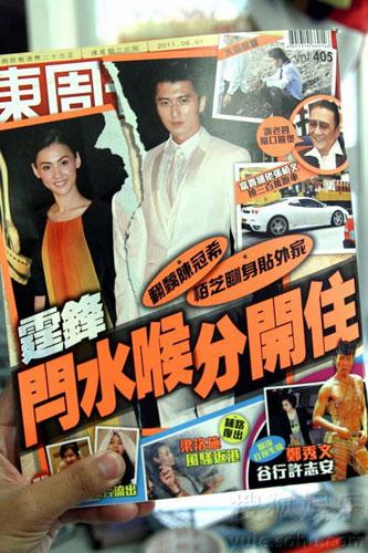 张柏芝谢霆锋的婚情已不容乐观