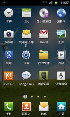 TouchWiz3.0界面