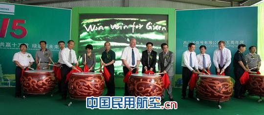 西门子信号有限公司庆祝在华建厂十五周年