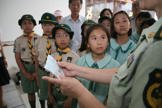 幼儿剪贴画图片大全; 香港小学生儿童节感恩边防官兵