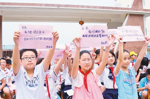 媒体新闻滚动_搜狐资讯    秦丁丁 盘卿娉 刘科林/摄图片